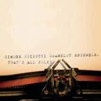"""Recensione di """"That's All Folks"""", di Simone Guiducci Gramelot"""